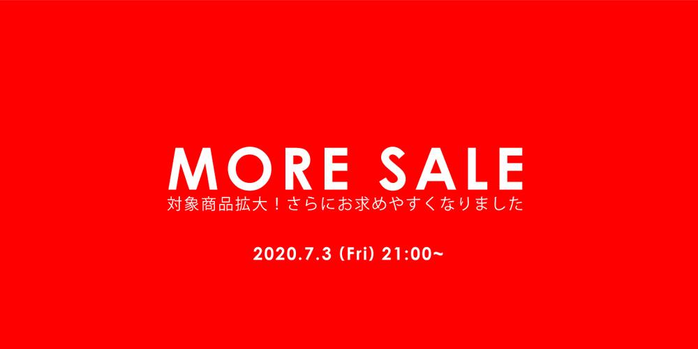 kv_2020ss_sale.jpg
