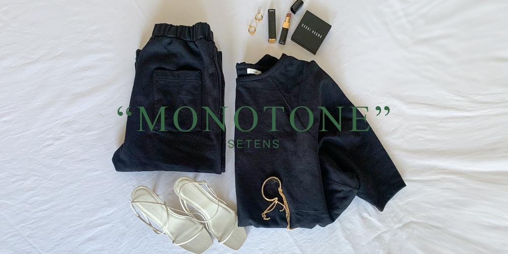 /s/feature/2021ss_monotone/img/kv_2021ss_monotone.jpg