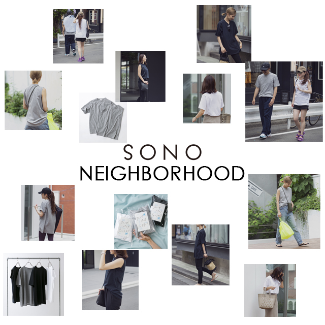 kv_sp_2020ss_neighborhood.jpg