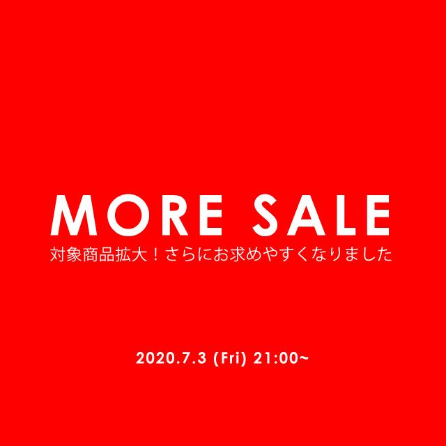 kv_sp_more_sale.jpg